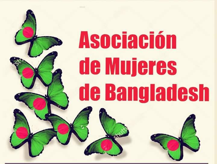 Asociación de Mujeres de Bangladesh
